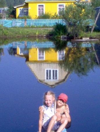 Jekaterinburg, Russland: Perfect Photo ofmy Eva & her friend... ekaterinburg, Ru