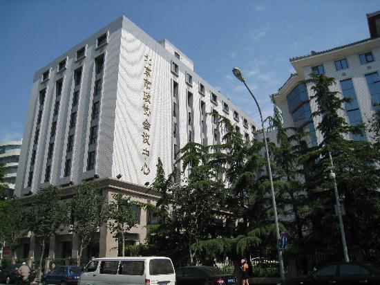 Zhengxie Hotel: Main building