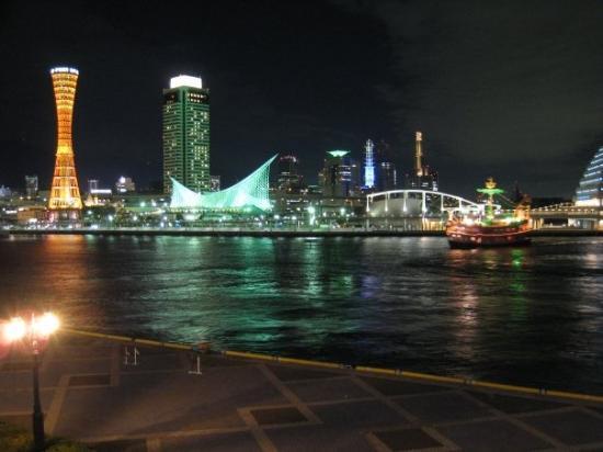 Kobe Harborland: Kobe