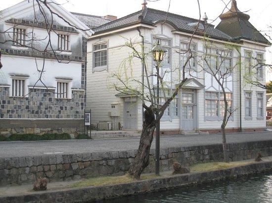 Kurashiki Bikan Historical Quarter: Kurashiki