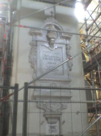 Chopin Monument: El corazón de Chopin...(Foto mia)