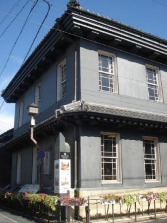 Kurokabe Square Picture