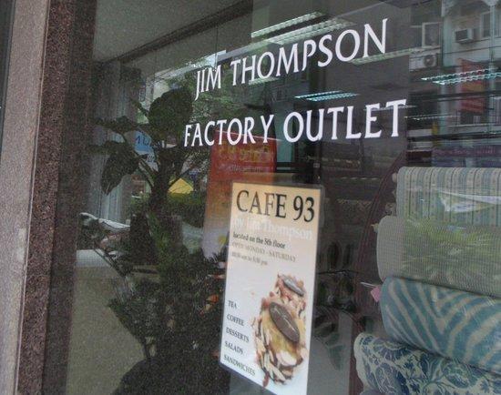Jim Thompson Factory Soi 93 Outlet : 入り口