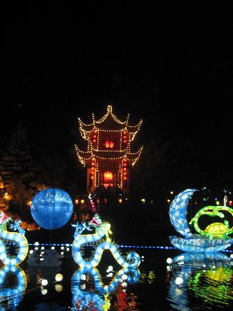 Jardin Botanique de Montreal : Lanterns 1