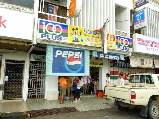 Bentong Photo