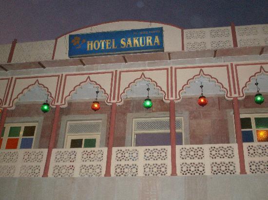Hotel Sakura: ホテルサクラ