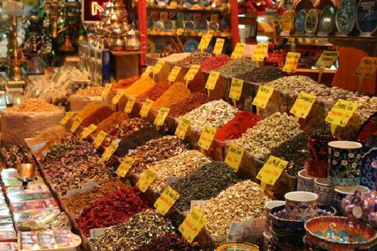 Hippodrome Hotel: The spice market