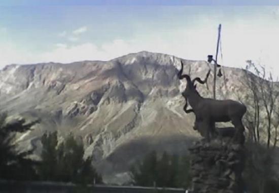 Gilgit, Pakistan: Khomer chowk