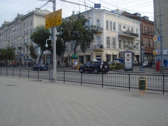 Foto de Rostov-on-Don