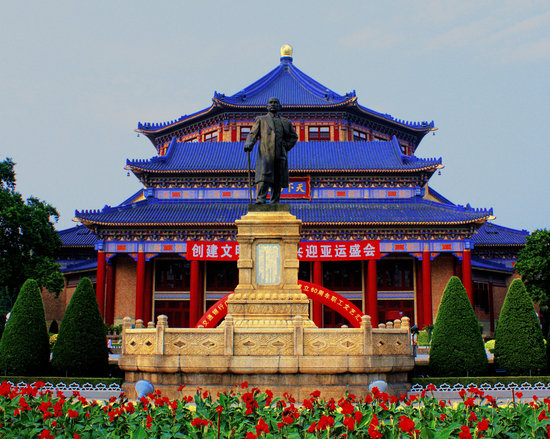 ‪Dr. Sun Yat-sen's Memorial Hall‬