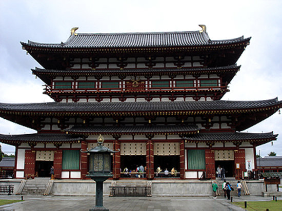 Nara, Japan: 薬師寺金堂