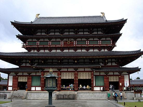 Nara, Japón: 薬師寺金堂