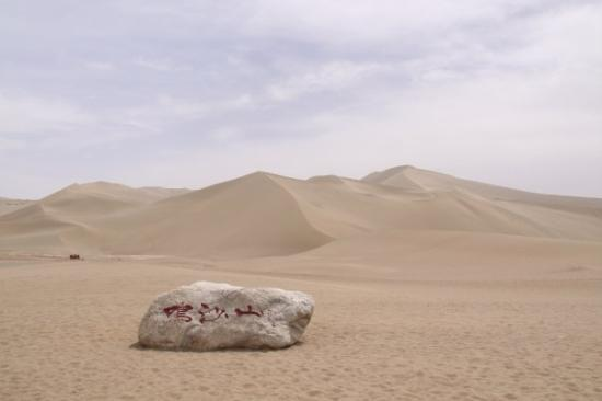 Mingsha Shan (Echo Sand Mountain) Park, Dunhuang, China : Singing sand dunes