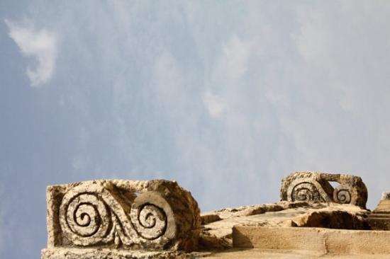 In Capernaum