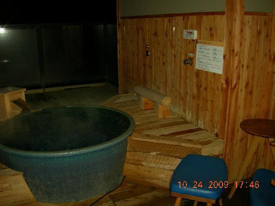 Hinanoza: The tub room with lake view