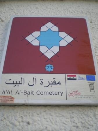 Old City: The Ahl-e-Bait cemetery, also called Bab-al-Saghir.
