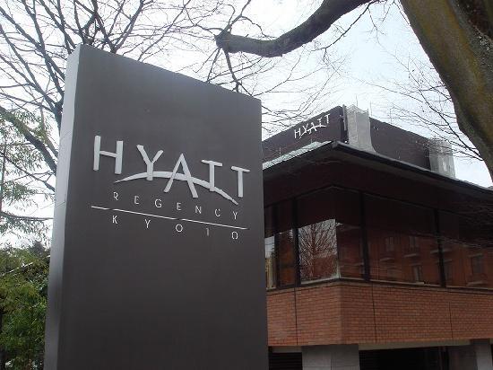 Hyatt Regency Kyoto Tokyo