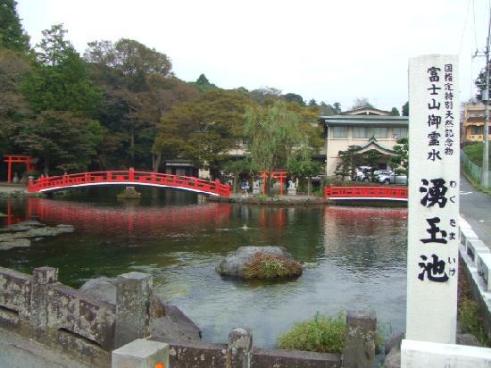 Fujisan Hongu Sengen Taisha Shrine: 湧玉池