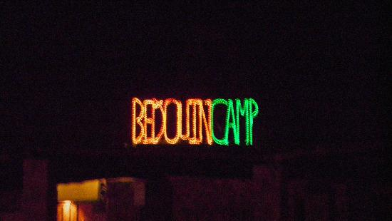 El Milga Beduin Camp: Easy to find the camp at night :-)
