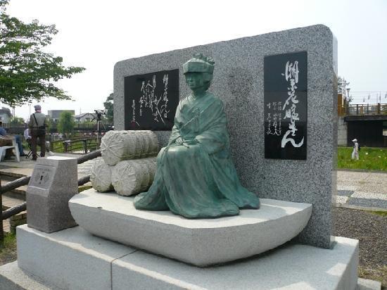 Suigo Itako Ayame Garden : 潮来の花嫁