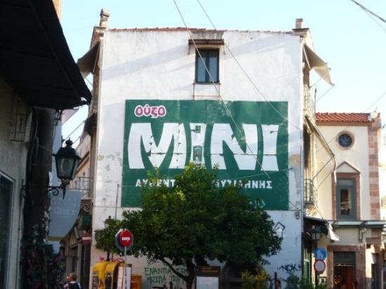 Lésbos, Grecia: Lesbos, Greece, Mitiline