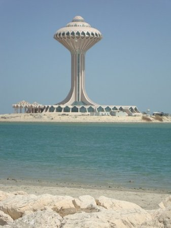 water tower at Corniche