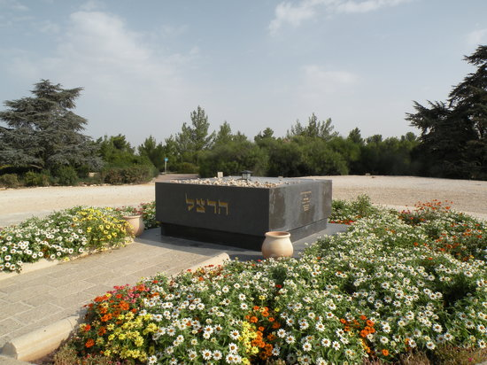 ‪Mount Herzl National Cemetery‬