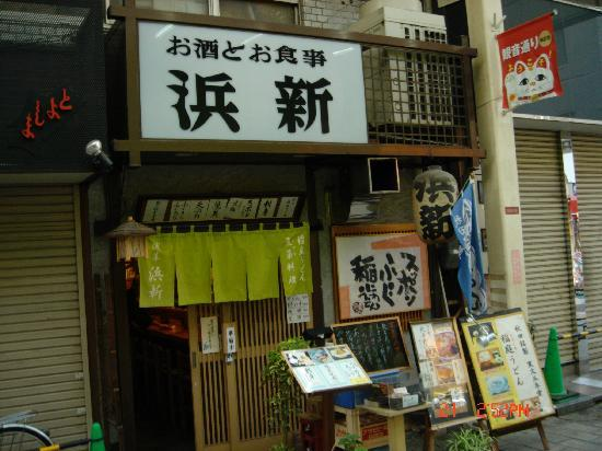 Via Inn Asakusa: Friendly boss and reasonably priced food