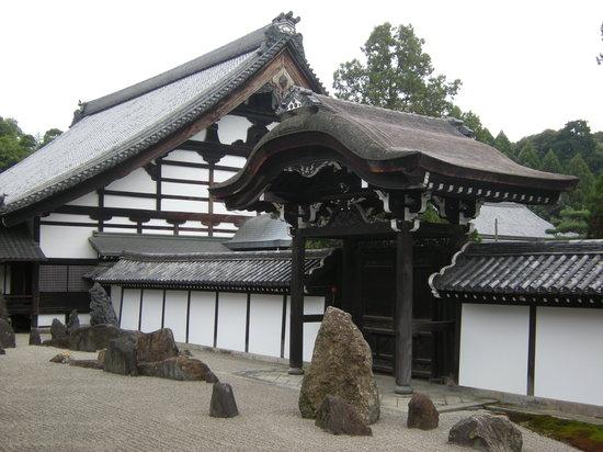 Sesshuji Temple