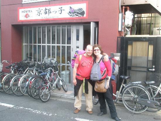 Hostel Kyotokko: En la entrada