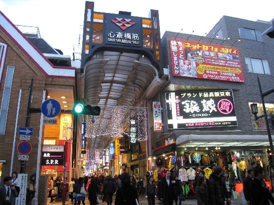Osaka City Centre