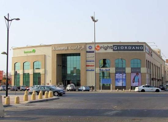 Al-Khobar Saudi Arabia  city photos gallery : Al Khobar Images Vacation Pictures of Al Khobar, Eastern Province ...