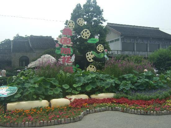 Li Yuan - Picture of Liyuan Garden, Wuxi - TripAdvisor