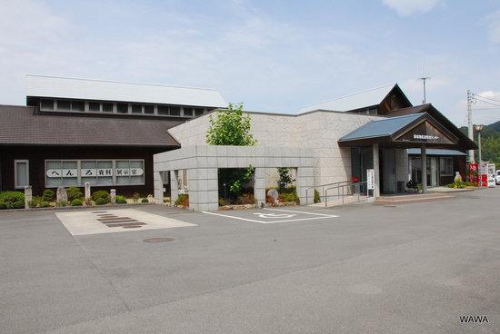 Maeyama Ohenro Koryu Salon