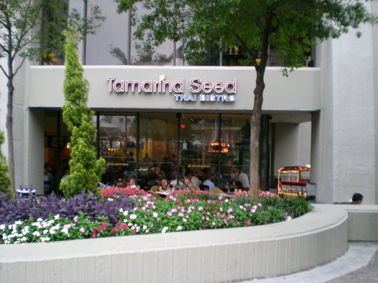 Tamarind Seed Restaurant Front With Patio