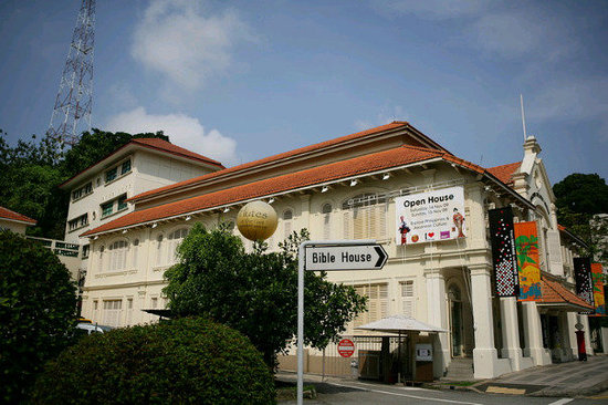 Museu Filatélico de Cingapura