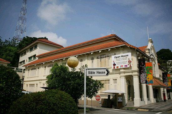Museo Filatélico de Singapur
