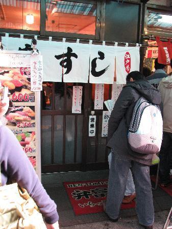 The Westin Tokyo: Ben-Tomi Sushi