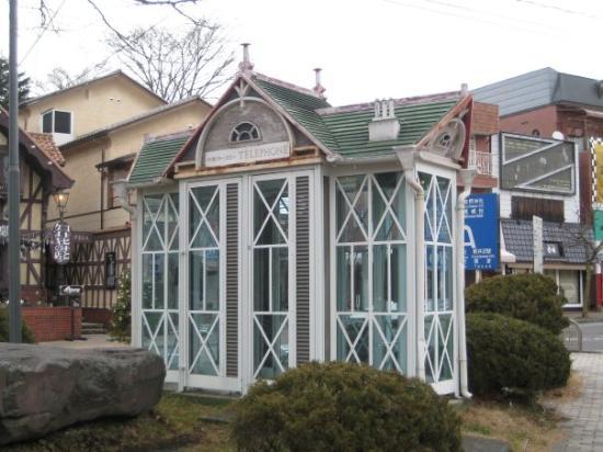 Karuizawa-machi, Japan: Rotary location