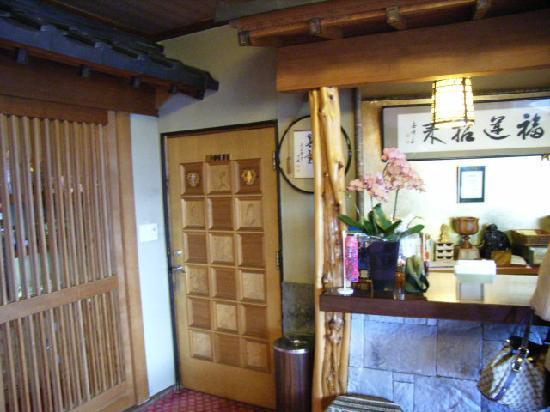 Shirayunoyado Yamadaya: フロント