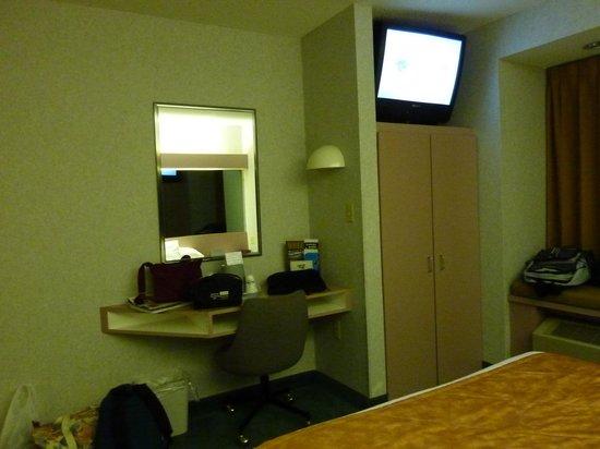 CenterWay Hotel : Room