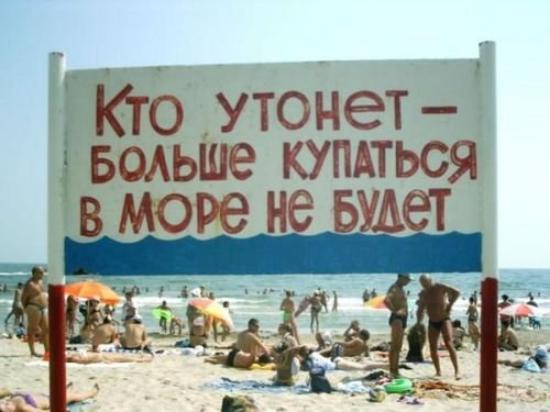 Arcadia district: Пляжи Одессы и объявления