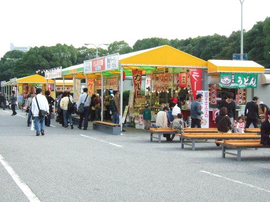 Photo of Venue Makuhari Messe at 美浜区中瀬2-1, Chiba 261-0023, Japan