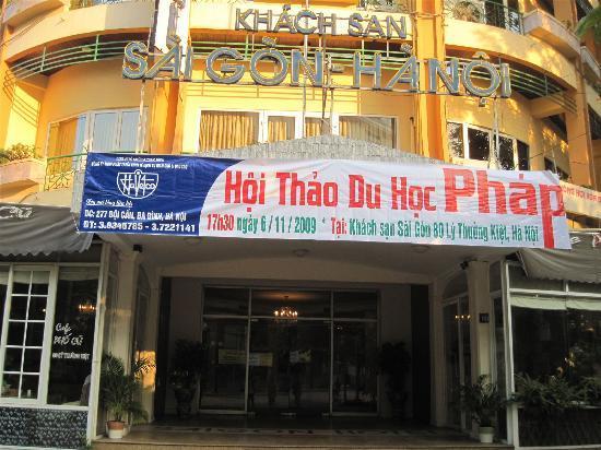 Sai Gon Ha Noi Hotel: ホテル玄関