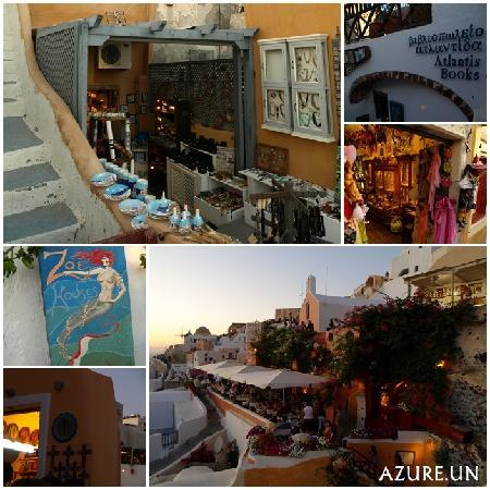 Iriana Apartments & Suites: cool shop around fira