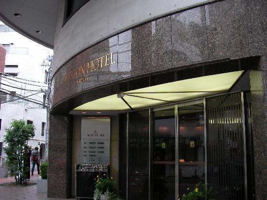 Shibuya Creston Hotel: 外観です