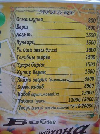 Uzbekistán: Lo mejor, elegir el menú
