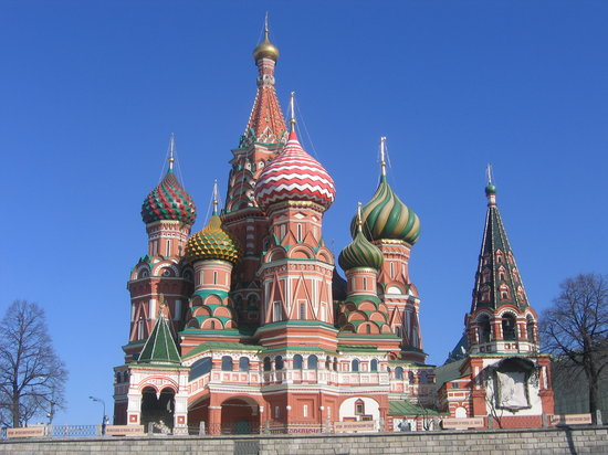 Moscow, Russia: ST.Basil