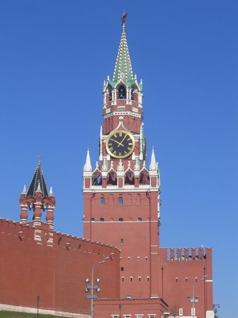 Moscow, Russia: The Kremlin