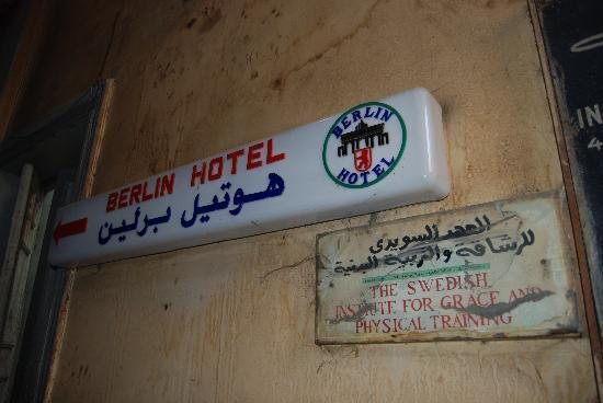 베를린 호텔 사진